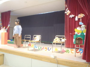 1月の誕生会🎍 たんぽぽ組&2階クラス
